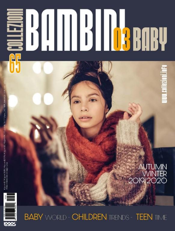 b7f7b83fc Fashion kids trends la moda e le tendenze bambino riviste e magazine
